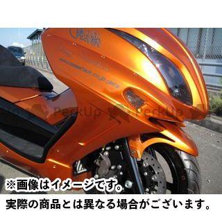 MOTO SERVICE MAC マジェスティ カウル・エアロ サイドコンバート【DRUG BOMBER】 カラー:未塗装 モトサービスマック