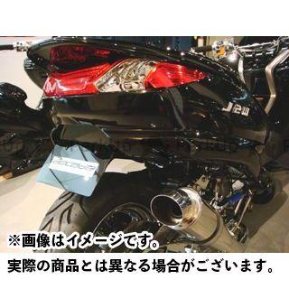 MOTO SERVICE MAC マジェスティ カウル・エアロ テールコンバート【decade】 カラー:未塗装(白ゲル) モトサービスマック