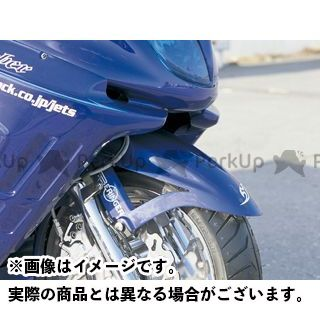MOTO SERVICE MAC マジェスティC フェンダー フロントフェンダー【DRUG BOMBER】 未塗装
