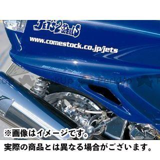 MOTO SERVICE MAC マジェスティC ドレスアップ・カバー サイドフラップ【DRUG BOMBER】 カラー:未塗装 モトサービスマック