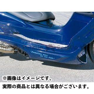 MOTO SERVICE MAC マジェスティC カウル・エアロ アンダースポイラー【DRUG BOMBER】 カラー:未塗装 モトサービスマック
