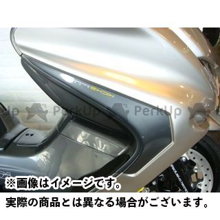 MOTO SERVICE MAC マジェスティC カウル・エアロ ユーロサイドパネル【KICKS X rated】 未塗装(黒ゲル)
