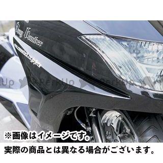 MOTO SERVICE MAC マグザム カウル・エアロ サイドコンバート STD【DRUG BOMBER】 未塗装 モトサービスマック