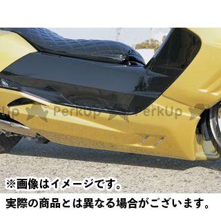 MOTO SERVICE MAC マグザム カウル・エアロ アンダースポイラー【DRUG BOMBER】 未塗装 モトサービスマック