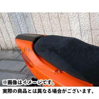 MOTO SERVICE MAC シグナスX カウル・エアロ リアスポイラー【DB RACING】 未塗装(白ゲル)