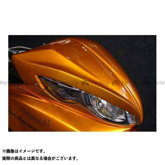 MOTO SERVICE MAC カウル・エアロ チョップドフェイス【DRUG BOMBER】 カラー:未塗装 モトサービスマック