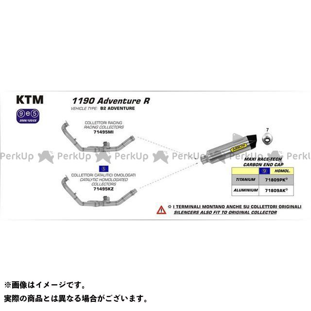 【無料雑誌付き】ARROW インナーサイレンサー KTM 1190 ADVENTURE R 13 2:1 STAINLESS STEEL COLLECTORS FOR ORIGINAL AND SILENCERS | 71495MI アロー