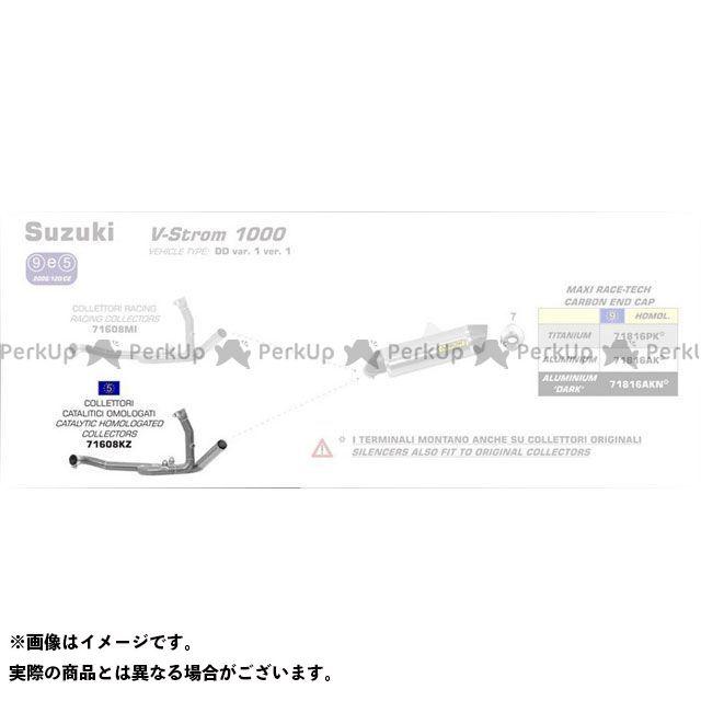 【無料雑誌付き】ARROW インナーサイレンサー SUZUKI V-STROM 1000 HOMOLOGATED 2:1 STEEL COLLECTORS FOR ORIGINAL AND SILENCERS | 71608KZ アロー