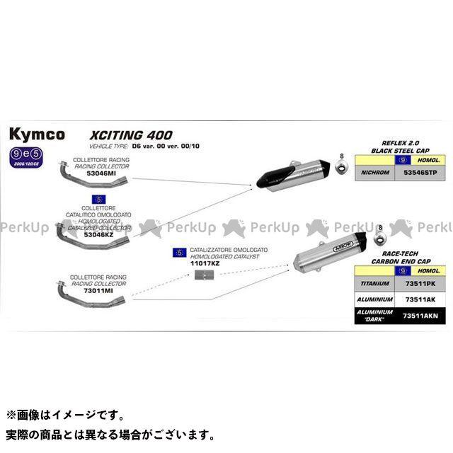 【無料雑誌付き】ARROW インナーサイレンサー KYMCO XCITING 400 I 12/14 STAINLESS STEEL COLLECTOR FOR SILENCERS   73011MI アロー
