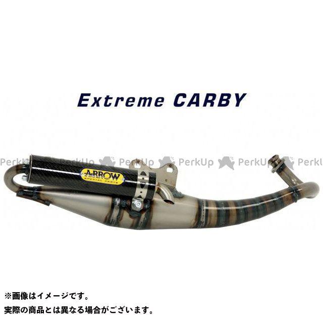 【無料雑誌付き】ARROW マフラー本体 MBK BOOSTER/ YAMAHA BW S HOMOLOGATED EXTREME EXHAUST WITH CARBON SILENCER   33511EK アロー
