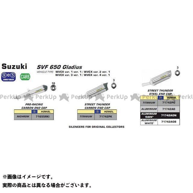 今季一番 【エントリーで最大P19倍】ARROW インナーサイレンサー SILENCER 71742AOB SUZUKI GLADIUS WHITE 650 09 HOMOLOGATED ALUMINIUM WHITE THUNDER SILENCER  71742AOB アロー, ヒライズミチョウ:06edc2f4 --- mail.analogbeats.com