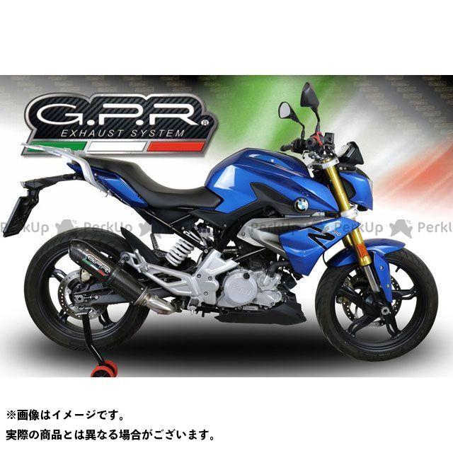 【無料雑誌付き】G.P.R. CBF500 マフラー本体 スリップオンエキゾーストシステム EU規格 | H.117.PND GPR