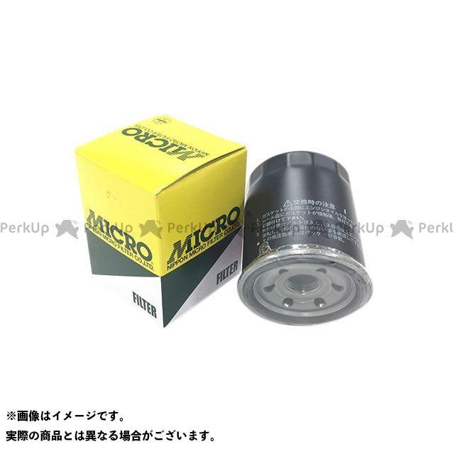 マイクロ MICRO 2020春夏新作 エンジン 送料無料/新品 カー用品 T5123 オイルフィルター