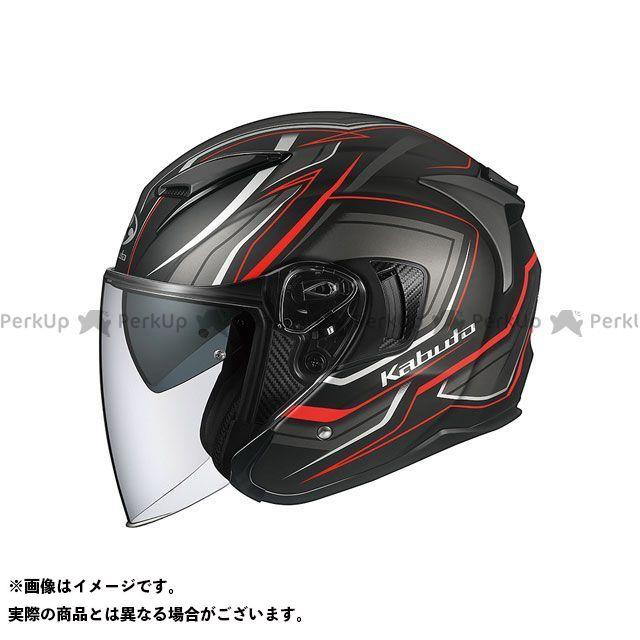 オージーケーカブト OGK KABUTO 最新アイテム ジェットヘルメット ヘルメット 超激安特価 EXCEED エクシード フラットブラック CLAW クロー サイズ:S 55-56cm