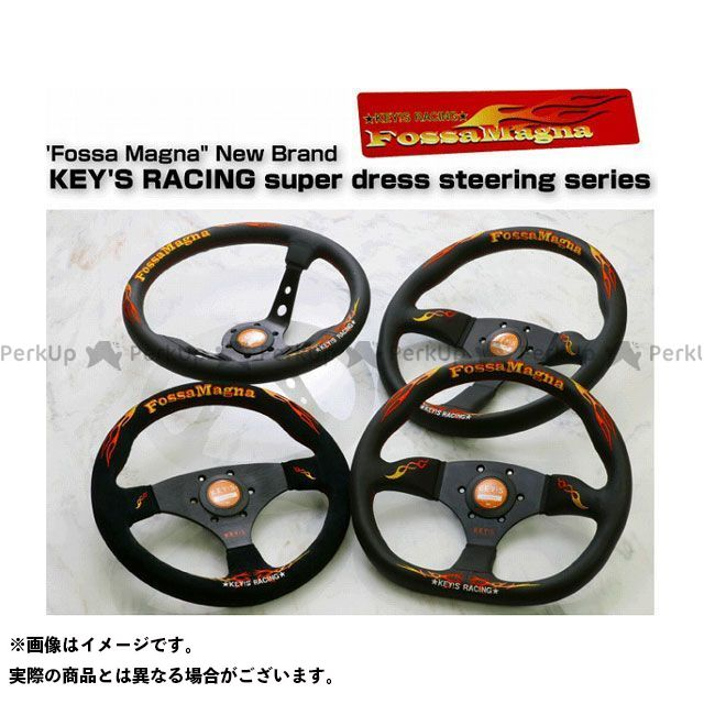 KEY'S RACING 内装パーツ 当店は最高な サービスを提供します 用品 カー用品 エントリーで最大P19倍 D-shape 海外限定 SUEDE Fossa SEMI-DEEP Magna