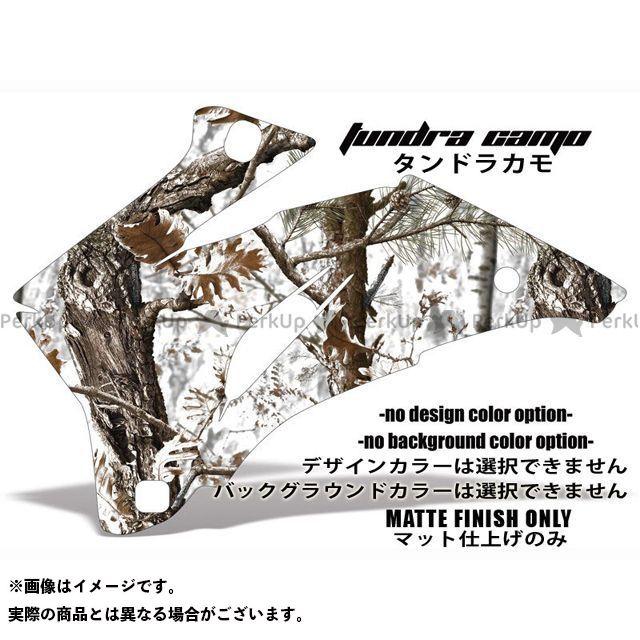 AMR Racing 隼 ハヤブサ ドレスアップ・カバー 専用グラフィック コンプリートキット デザイン:タンドラカモ デザインカラー:選択不可 バックグラウンドカラー:選択不可 AMR