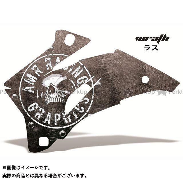 AMR Racing 隼 ハヤブサ ドレスアップ・カバー 専用グラフィック コンプリートキット デザイン:ラス デザインカラー:選択不可 バックグラウンドカラー:選択不可 AMR