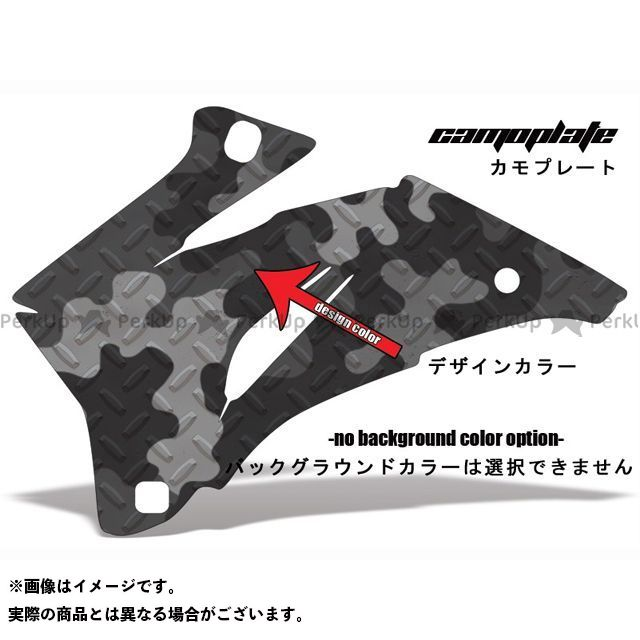 AMR Racing 990アドベンチャー ドレスアップ・カバー 専用グラフィック コンプリートキット デザイン:カモプレート デザインカラー:グレー バックグラウンドカラー:選択不可 AMR