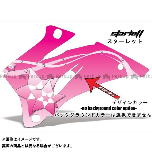 AMR Racing 990アドベンチャー ドレスアップ・カバー 専用グラフィック コンプリートキット デザイン:スターレット デザインカラー:イエロー バックグラウンドカラー:選択不可 AMR