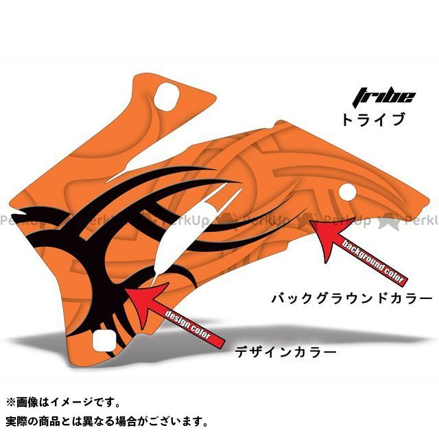 AMR Racing 990アドベンチャー ドレスアップ・カバー 専用グラフィック コンプリートキット デザイン:トライブ デザインカラー:ブルー バックグラウンドカラー:オレンジ AMR
