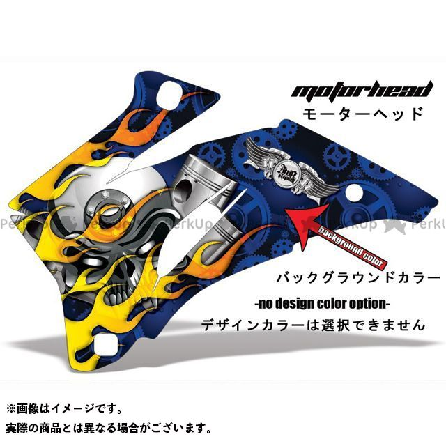 AMR Racing YZF-R1 ドレスアップ・カバー 専用グラフィック コンプリートキット デザイン:モーターヘッド デザインカラー:選択不可 バックグラウンドカラー:イエロー AMR