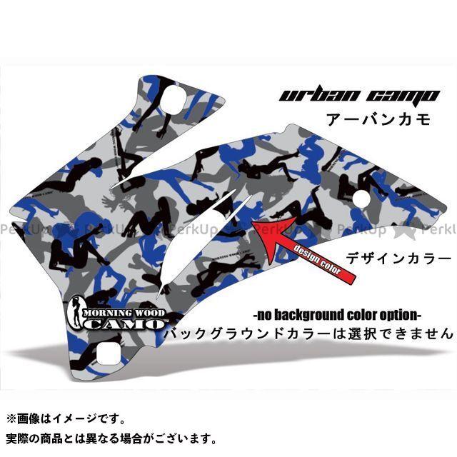 【無料雑誌付き】AMR Racing YZF-R1 ドレスアップ・カバー 専用グラフィック コンプリートキット デザイン:アーバンカモ デザインカラー:グリーン バックグラウンドカラー:選択不可 エーエムアールレーシング
