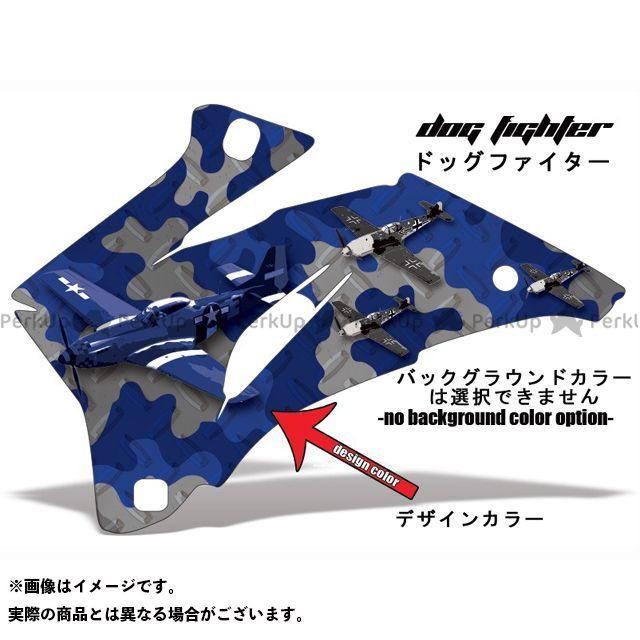 AMR Racing ニンジャZX-10 ドレスアップ・カバー 専用グラフィック コンプリートキット デザイン:ドッグファイター デザインカラー:ブルー バックグラウンドカラー:選択不可 AMR