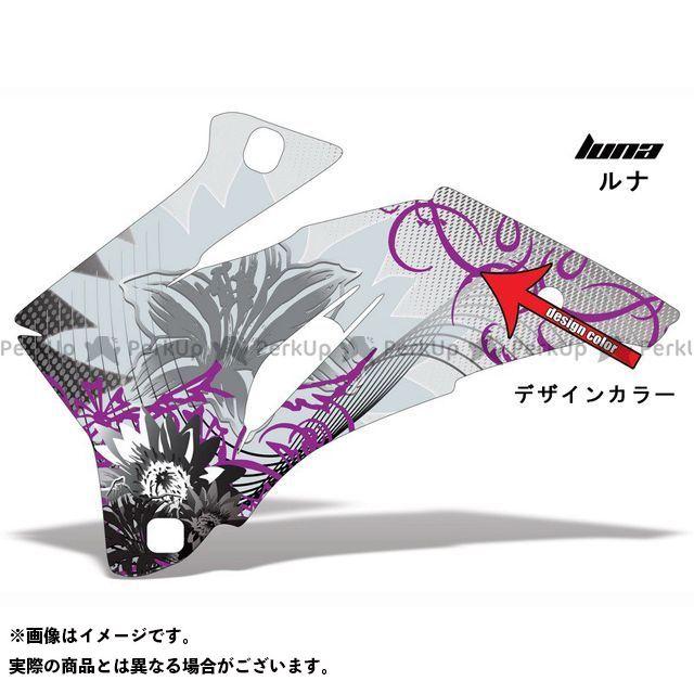 AMR Racing ニンジャZX-10 ドレスアップ・カバー 専用グラフィック コンプリートキット デザイン:ルナ デザインカラー:ホワイト バックグラウンドカラー:選択不可 AMR
