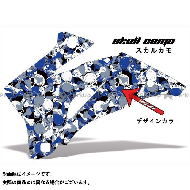 AMR Racing ニンジャZX-10 ドレスアップ・カバー 専用グラフィック コンプリートキット デザイン:スカールカモ デザインカラー:イエロー バックグラウンドカラー:選択不可 AMR