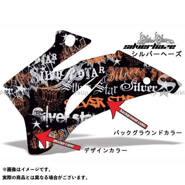 AMR Racing ニンジャZX-10 ドレスアップ・カバー 専用グラフィック コンプリートキット デザイン:シルバーヘーズ デザインカラー:グレー バックグラウンドカラー:オレンジ AMR