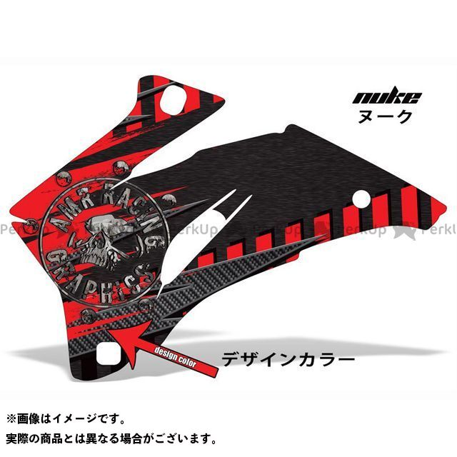 AMR Racing ニンジャZX-10 ドレスアップ・カバー 専用グラフィック コンプリートキット デザイン:ヌーク デザインカラー:イエロー バックグラウンドカラー:選択不可 AMR