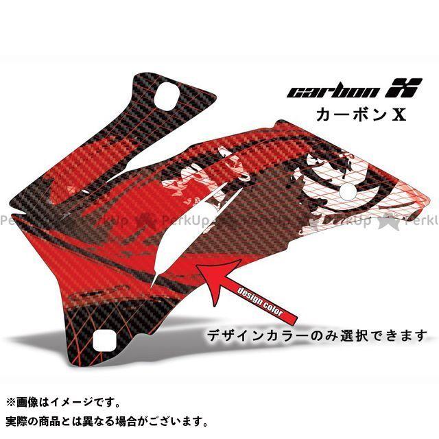 AMR Racing ニンジャZX-6R ドレスアップ・カバー 専用グラフィック コンプリートキット デザイン:カーボンX デザインカラー:ホワイト バックグラウンドカラー:選択不可 AMR