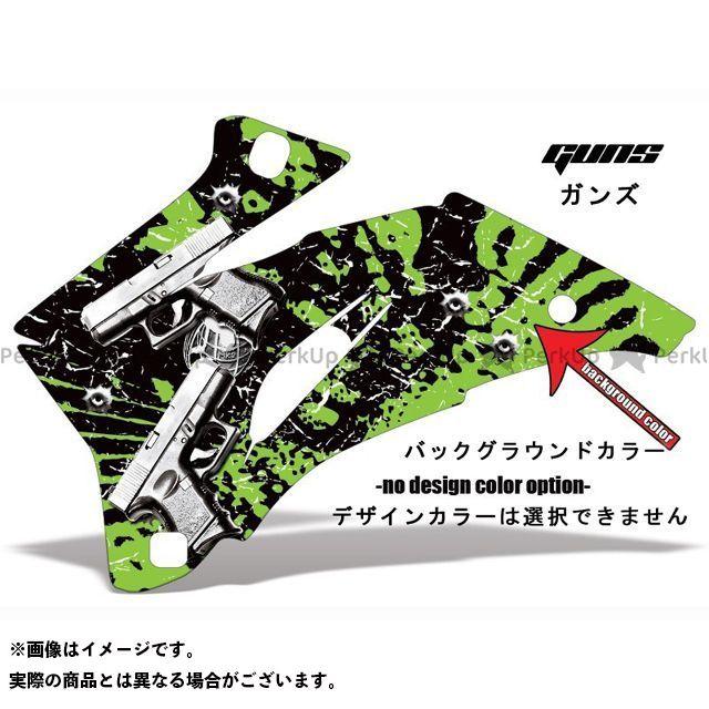 AMR Racing ニンジャZX-6R ドレスアップ・カバー 専用グラフィック コンプリートキット デザイン:ガン デザインカラー:選択不可 バックグラウンドカラー:オレンジ AMR