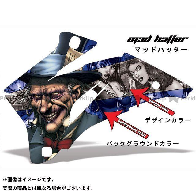 AMR Racing ニンジャZX-6R ドレスアップ・カバー 専用グラフィック コンプリートキット デザイン:マッドハッター デザインカラー:グレー バックグラウンドカラー:ブルー AMR