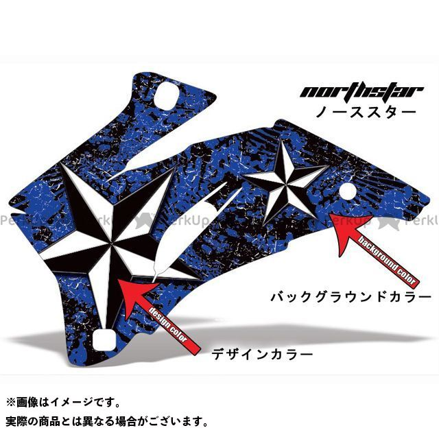 AMR Racing ニンジャZX-6R ドレスアップ・カバー 専用グラフィック コンプリートキット デザイン:ノーススター デザインカラー:ブラック バックグラウンドカラー:イエロー AMR
