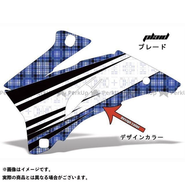 AMR Racing ニンジャZX-6R ドレスアップ・カバー 専用グラフィック コンプリートキット デザイン:プレード デザインカラー:グレー バックグラウンドカラー:選択不可 AMR