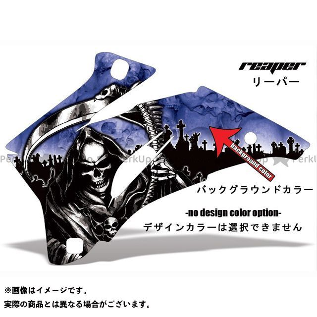 AMR Racing ニンジャZX-6R ドレスアップ・カバー 専用グラフィック コンプリートキット デザイン:リッパー デザインカラー:選択不可 バックグラウンドカラー:レッド AMR