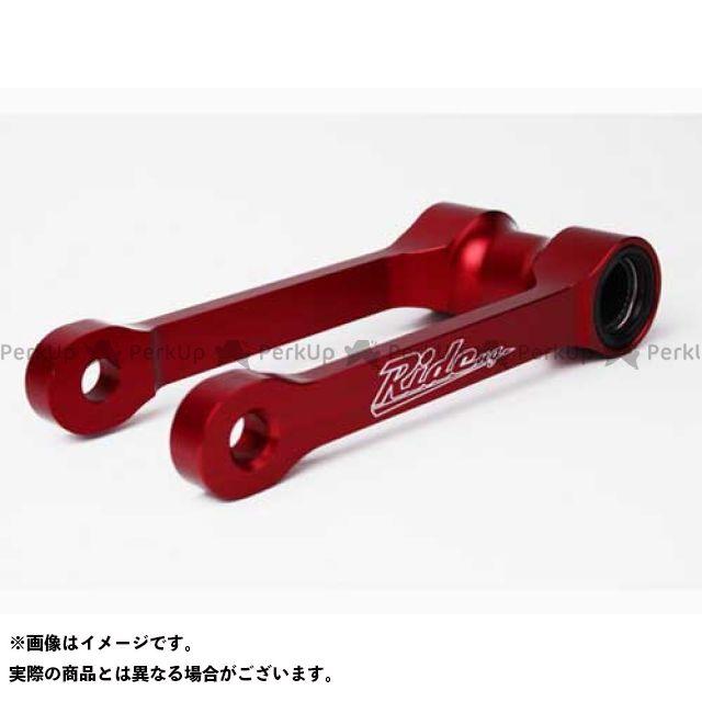 Ride Engineering CRF250R CRF450R 車高調整キット RIDE のサスペンションローダウンリンケージシステム(10mm) CRF450R(11-12) CRF250R(12-13) レッド  ライドエンジニアリング