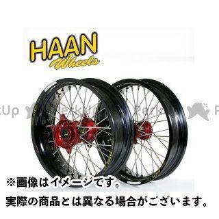 HAAN WHEELS ホイール本体 F&Rモタードコンプリートホイール F2.50-R:3.50/17インチ リム:シルバー ハブ:ブラック ハーンホイール