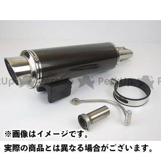 【エントリーで最大P21倍】Uchi Custom Parts エリミネーター250V マフラー本体 エリミネーター250V ドラックタイプマフラー 仕様:前期型用 ウチカスタム