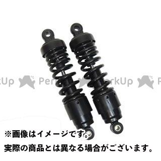 Uchi Custom Parts W650 リアサスペンション関連パーツ 265ブラックローダウンリアショック ウチカスタム