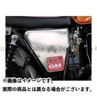 GOLD MEDAL 250TR カウル・エアロ サイドカバーキット ゴールドメダル