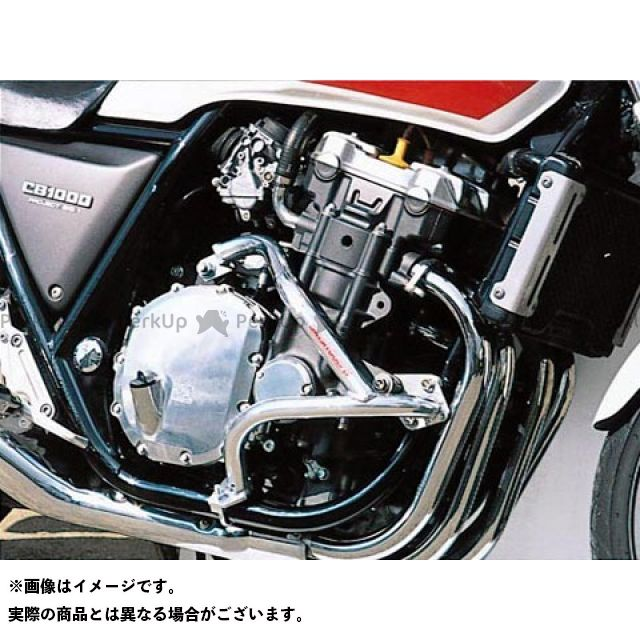 GOLD MEDAL CB1000スーパーフォア(CB1000SF) エンジンガード スラッシュガード パープル ゴールドメダル