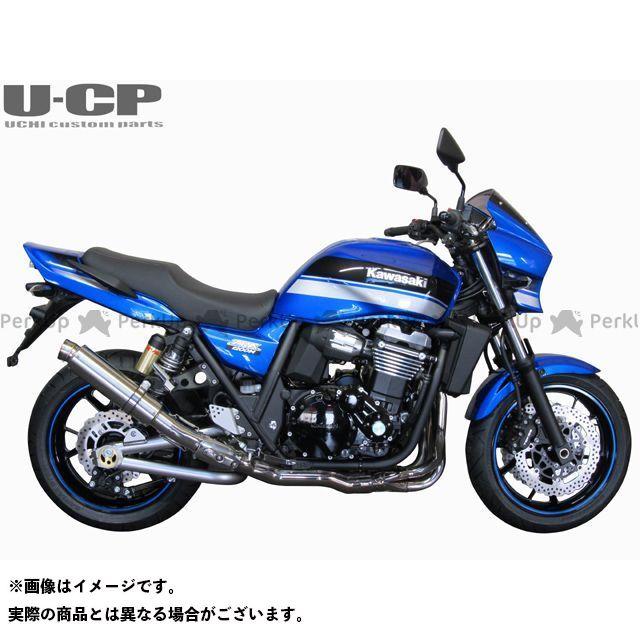 【エントリーで更にP5倍】Uchi Custom Parts ZRX1200ダエグ マフラー本体 ヘアラインスリップオンステンレスマフラー ウチカスタム
