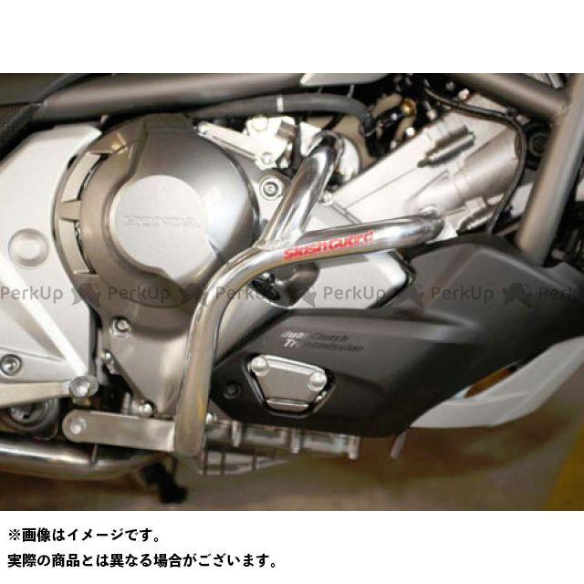 GOLD MEDAL NC700S NC700X NC750S エンジンガード スラッシュガード スタンダードタイプ パープル ゴールドメダル