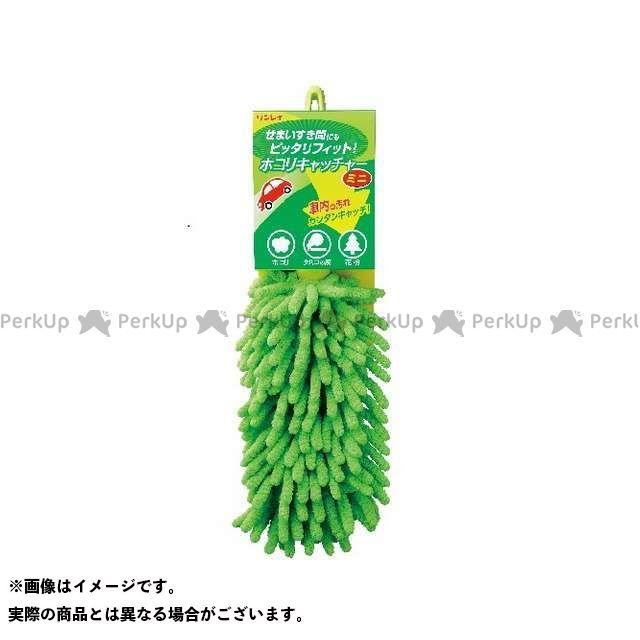 リンレイ rinrei 洗車 ファッション通販 メンテナンス 965346 アウトレット☆送料無料 ホコリキャッチャーミニグリーン カー用品
