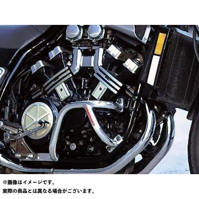【無料雑誌付き】GOLD MEDAL VMAX エンジンガード スラッシュガード カラー:パープル ゴールドメダル