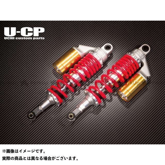 Uchi Custom Parts CB400フォア リアサスペンション関連パーツ リアサスペンション レッド ゴールド ウチカスタム