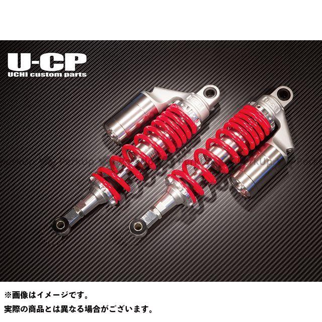 Uchi Custom Parts CB400フォア リアサスペンション関連パーツ リアサスペンション スプリング:レッド リング:シルバー ウチカスタム