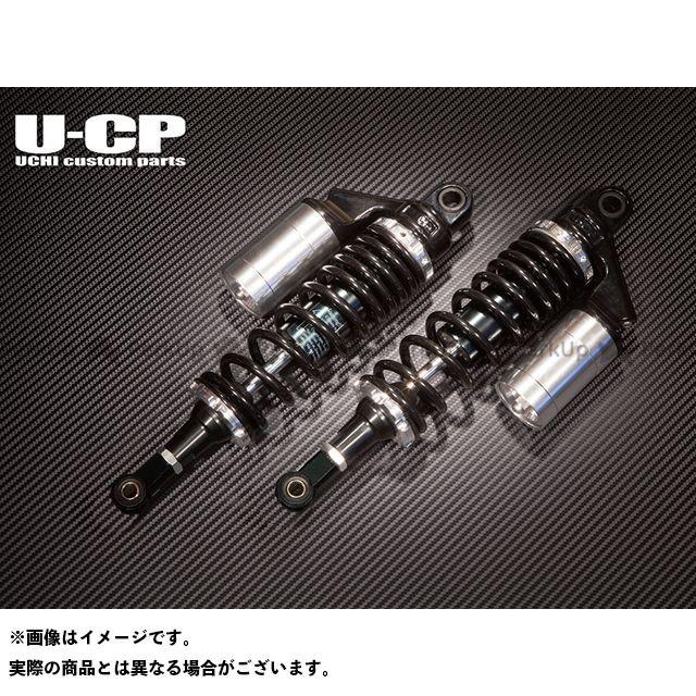 Uchi Custom Parts GSX400Sカタナ リアサスペンション関連パーツ リアサスペンション スプリング:ブラック リング:シルバー ウチカスタム